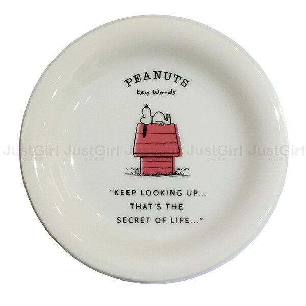 史努比 SNOOPY 盤子 金正陶器 陶瓷點心盤 餐盤 小11cm 餐具 正版日本製造進口 * JustGirl *
