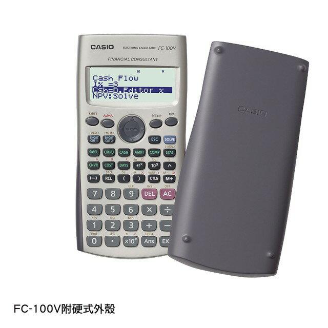 【CASIO】卡西歐  FC-100V 財務型計算機 科學用 工程用 基本函數計算 1