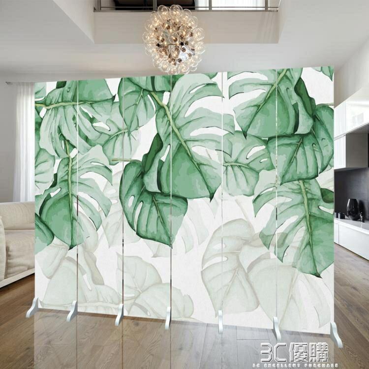 北歐屏風隔斷牆客廳裝飾摺疊行動簡約現代臥室遮擋家用辦公室雙面【免運】