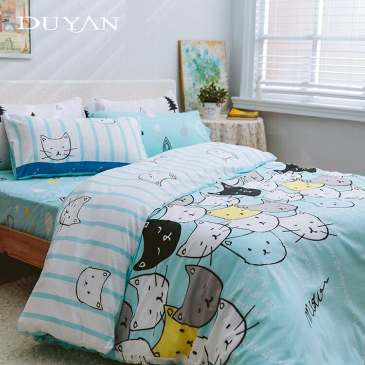 《DUYAN 竹漾》天絲絨單人/雙人/加大兩用被床包組【樂活咪奧】 台灣製 雙人 加大 床包 鋪棉兩用被