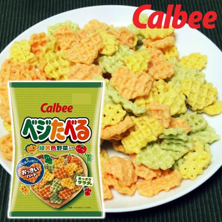 【Calbee卡樂比】黃綠色野菜脆片-清爽沙拉口味 心型薄脆餅乾 55g 3.18-4 / 7店休 暫停出貨 0