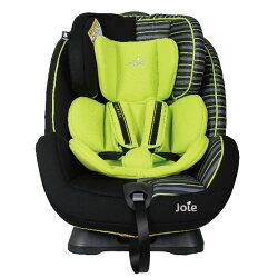Joie 豪華成長型汽座0~7歲(綠色)-安全座椅★衛立兒生活館★
