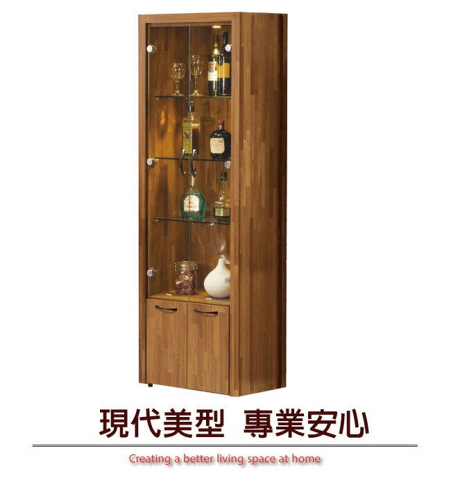 【綠家居】亞歷 時尚2尺柚木紋展示櫃/收納櫃