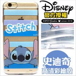 官方授權 迪士尼 Disney 高清 彩繪 iPhone 6 6S Plus 5 5S SE 三星 Note7 SONY XA XP Zenfone 3 手機殼 史迪奇【D0801029】