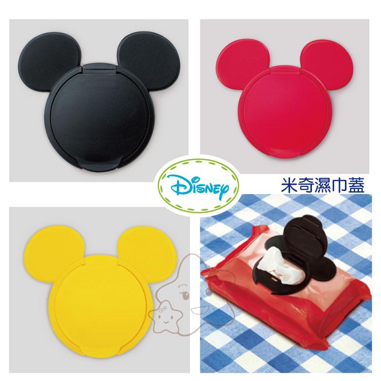 【大成婦嬰】日本超人氣 Disney (米奇)系列 重覆黏濕紙巾專用盒蓋(1入) 隨機出貨 4