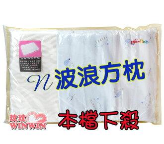 月亮熊 TK-2888 天然乳膠嬰兒N波浪方枕 (藍可選)