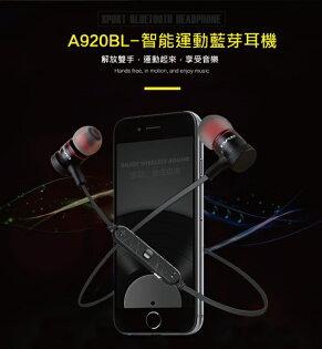 A920BL無線運動立體藍芽耳機三星小米蘋果多功能生日禮物旅遊通話手機出國輕便極簡