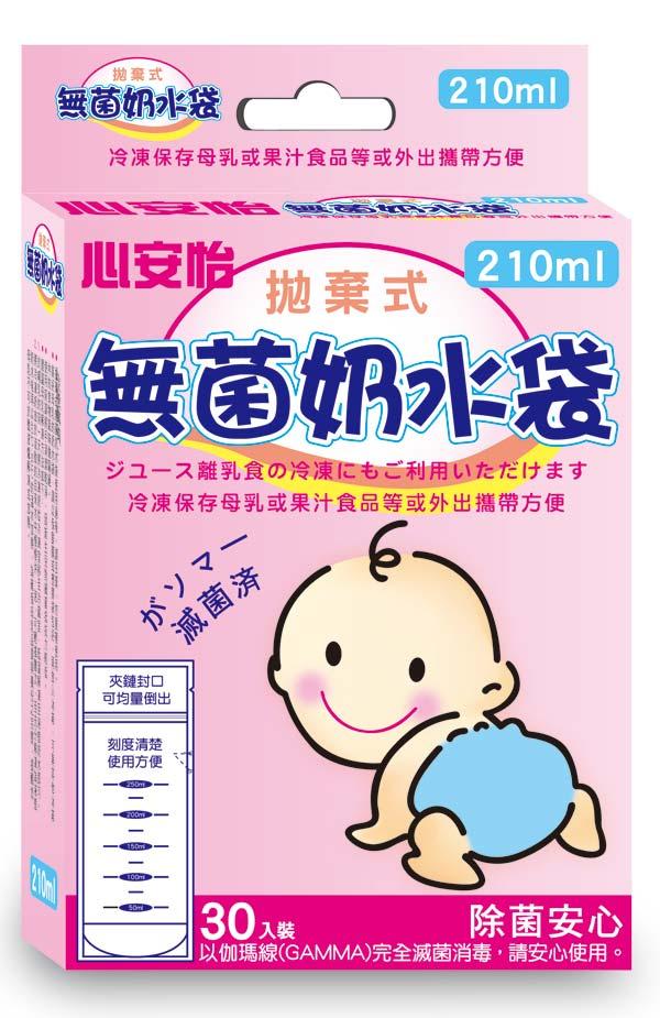 心安怡 直立式 拋棄式 無菌奶水袋 母乳冷凍袋 30入裝 150ml / 210ml
