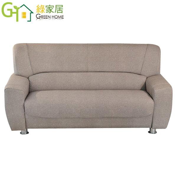 【綠家居】安多格時尚灰耐磨皮革機能三人座沙發(3人座)