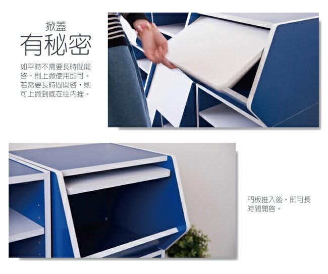 門櫃 / 書櫃 / 整理櫃 TZUMii 艾莉絲掀門櫃-藍色 5