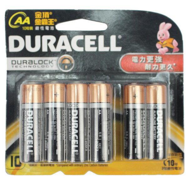 金頂電池 AA-3號鹼性電池 3號電池/一卡10個入{促149}~正台灣代理商進口~