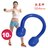 《拉麗神》保健有氧毛巾操健康彈力拉力繩〈10入〉彈力繩 拉力帶 健身帶 瑜珈繩 健身運動好輕鬆 - 限時優惠好康折扣