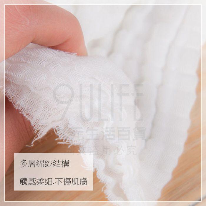 【九元生活百貨】皺皺純綿布/超值12入 水洗紗 多用途紗布巾 白抹布 棉紗布 綿紗清潔巾 吸濕快乾