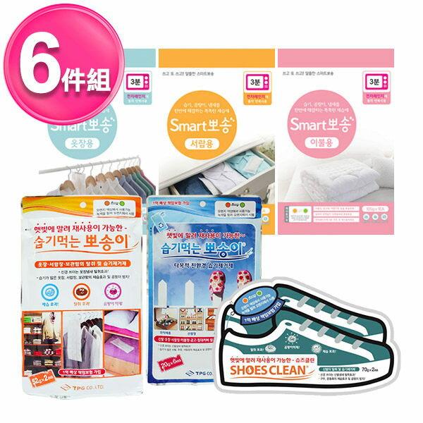 【除溼包超值六件組】韓國Posong 除濕包系列 - 限時優惠好康折扣