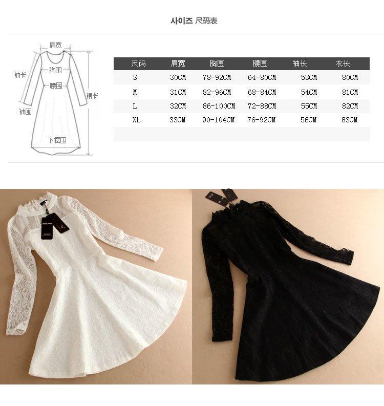 *原價599現折100*AT日韓-皇冠高領蕾絲洋裝2色【809042】 4