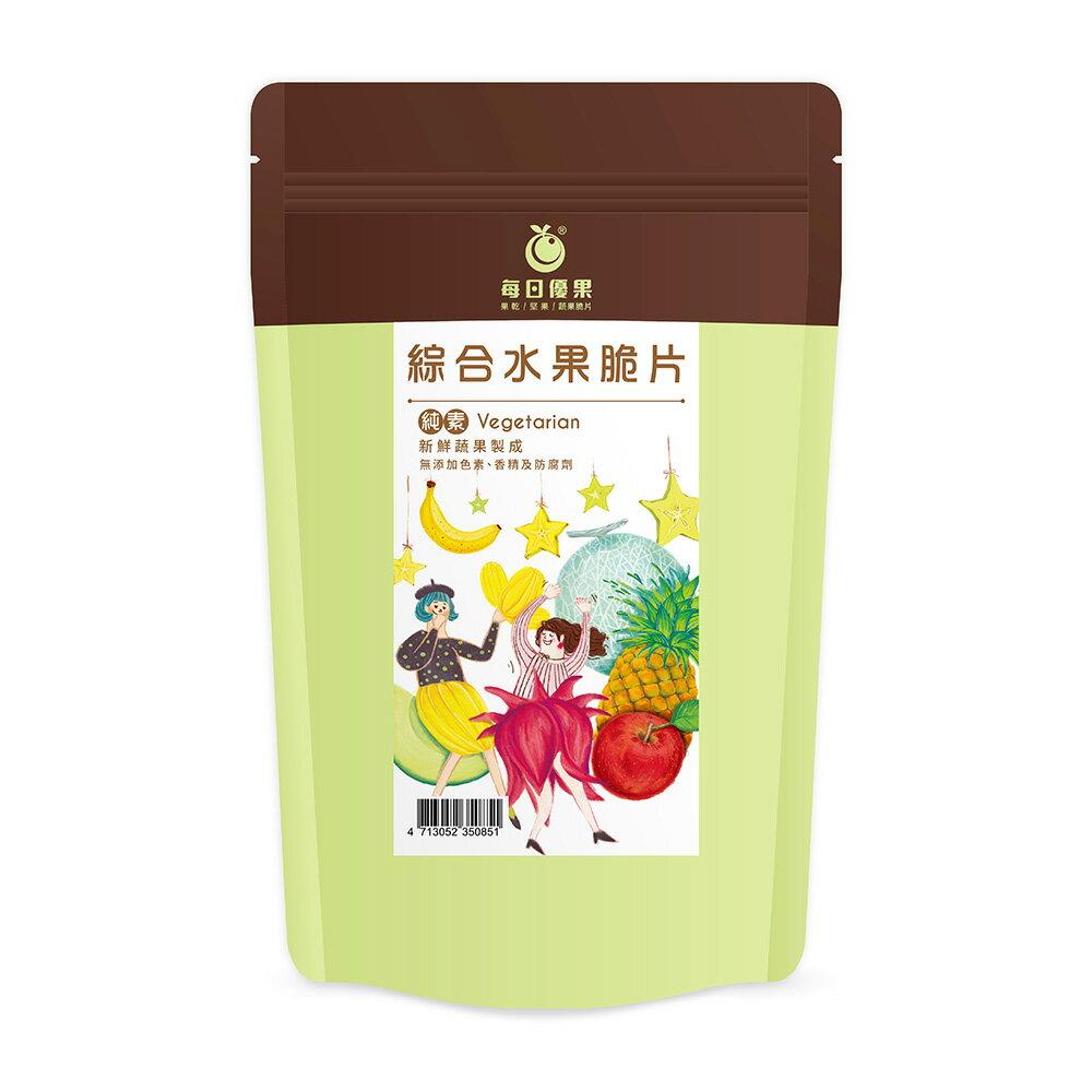 綜合水果脆片120公克【每日優果】 1