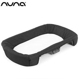 Nuna Sena 遊戲床專用尿布檯『121婦嬰用品館』