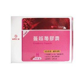 信東 蔓越莓膠囊升級版 60顆/盒◆德瑞健康家◆