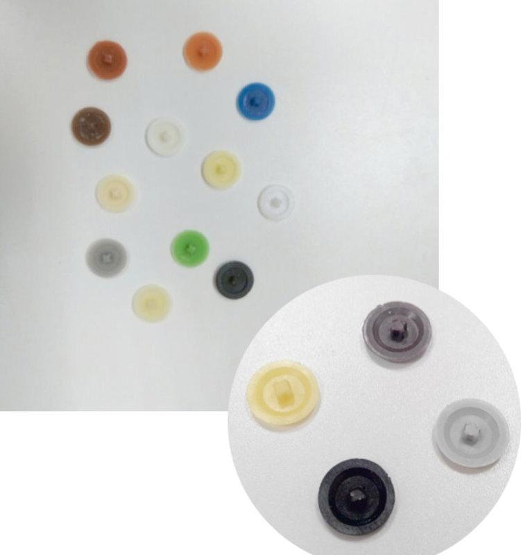 昇瑋鋁窗五金 HB001 十字自攻螺絲帽蓋(11.5*3.2mm)十字螺絲蓋 塑膠蓋 防塵蓋孔蓋孔塞 封口蓋 塑膠封口 孔塞 裝修
