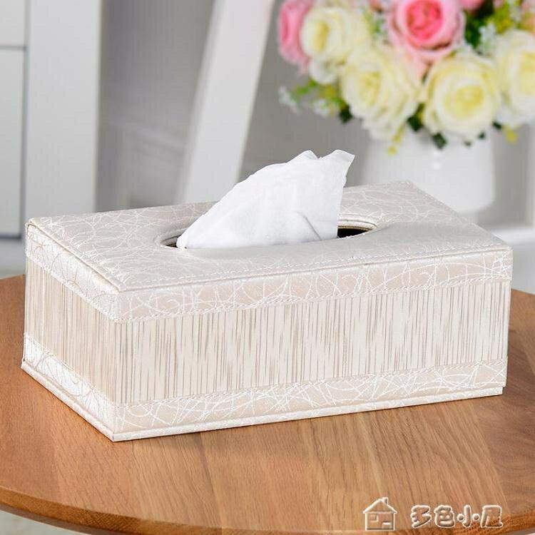 皮革面紙盒簡約皮革紙巾盒歐式家用客廳茶幾餐巾紙盒創意汽車用抽紙盒北歐