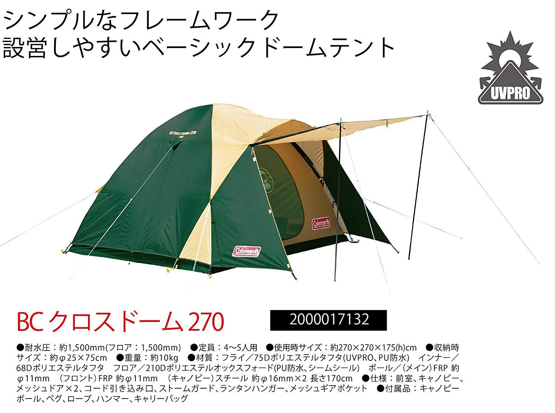 Coleman / 入門款 Cross 露營帳 4-5人 / 2000017132。1色。日本必買 日本樂天代購(16798*11.6) /  件件含運 2