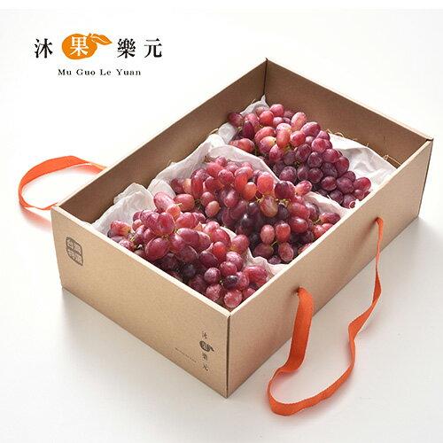 沐果樂元》精緻、新鮮水果禮盒(1.8公斤/盒)~澳洲進口紅無籽葡萄