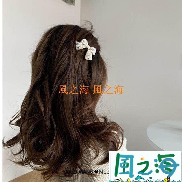 髪夾精致珍珠蝴蝶結BB夾女髮飾頭飾邊夾頂夾新款髮卡髮夾【千尋之旅】