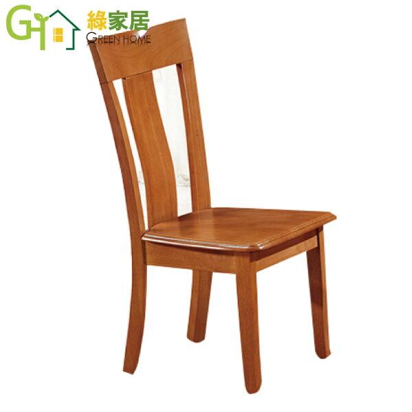 【綠家居】梅亞現代實木造型餐椅