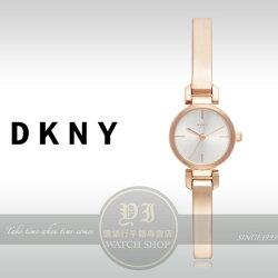 DKNY國際精品The Ellington mini簡約時尚手環腕錶NY2629公司貨/禮物/情人節