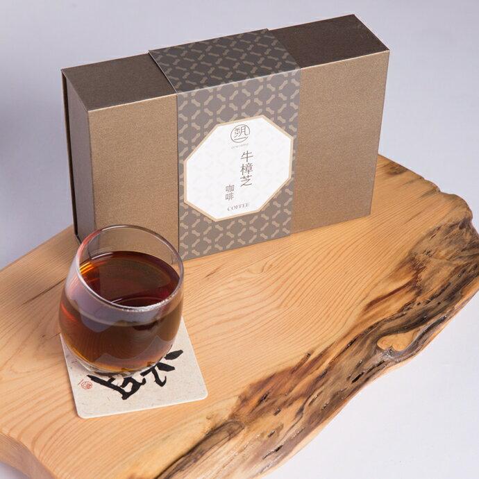 牛樟芝咖啡(試喝價)