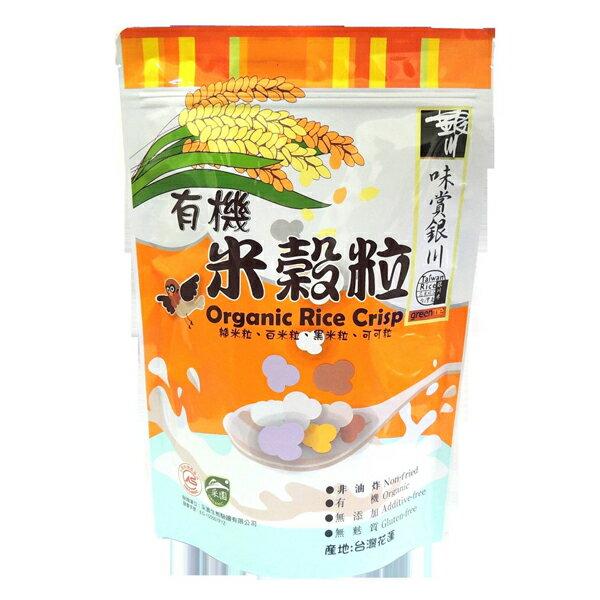 銀川有機-米穀粒150g包
