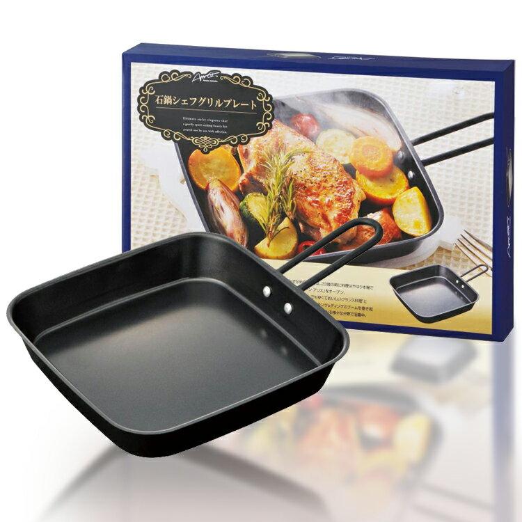 方型燒烤盤 燒魚 平底鍋 煎牛排 煎魚烤肉 露營 單柄 煎魚鍋 日本進口正版 051091