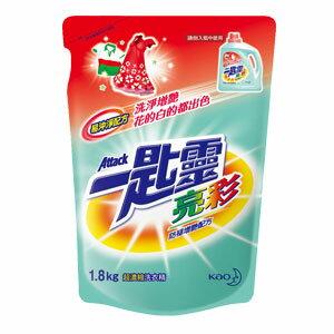 一匙靈 亮彩 超濃縮洗衣精 補充包 1.8kg【售完為止】