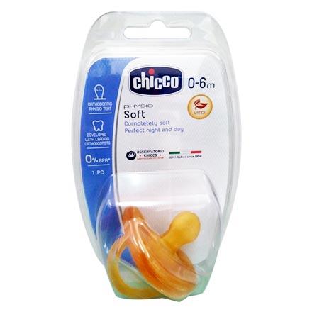 Chicco 舒適哺乳系列~乳膠拇指型安撫奶嘴  小 ~悅兒園婦幼 館~