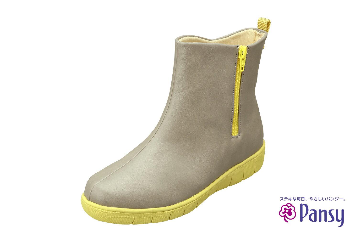 PANSY 女性 時尚撞色 短筒雨鞋 QA4944 8