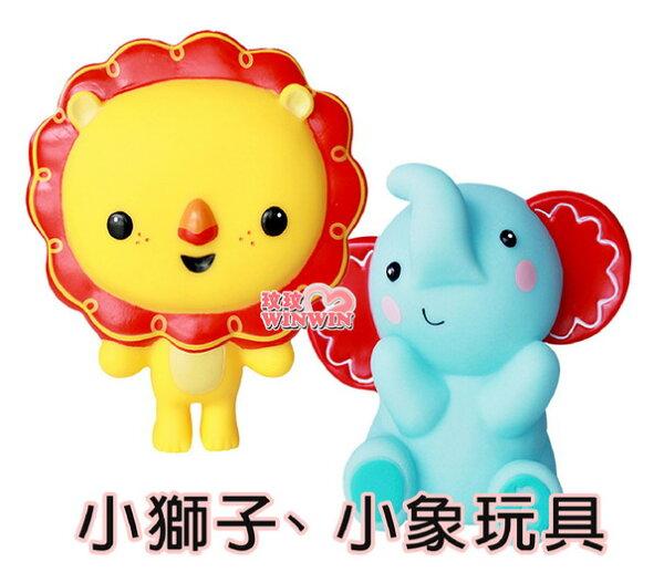 玟玟 (WINWIN) 婦嬰用品百貨名店:費雪牌(FisherPrice)費雪小獅子、費雪小象,光滑無稜角,是寶寶最好的朋友