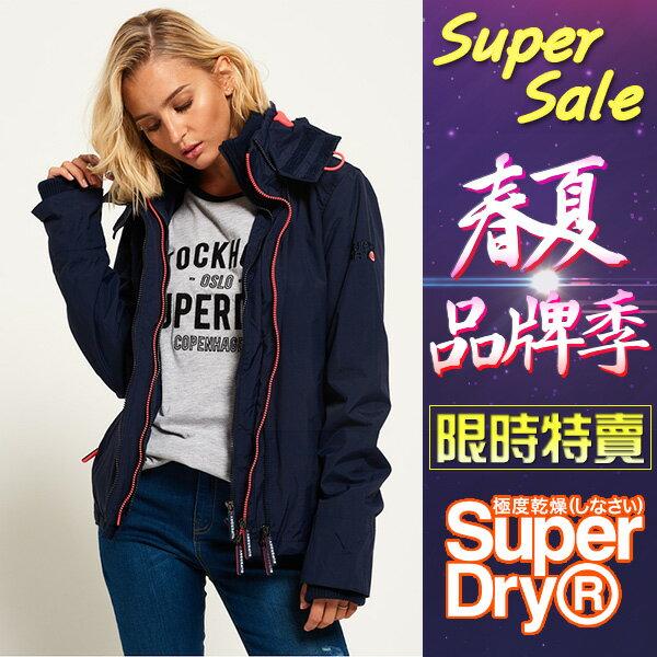 ★Superdry 極度乾燥 Pop Zip Arctic SD-Windcheater 連帽防風夾克 8617