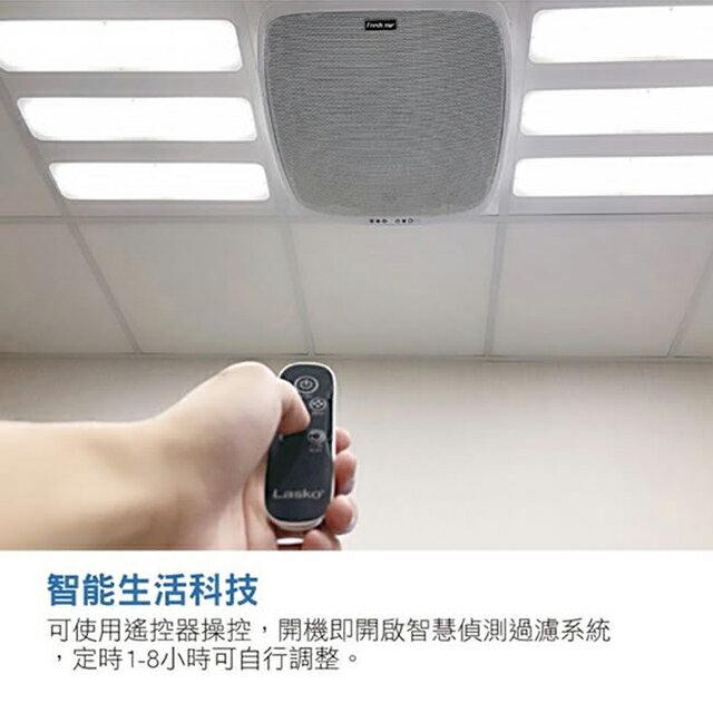 《美國LASKO》大淨空 7-14坪辦公室用空氣清淨機(含標準安裝) HF-2175