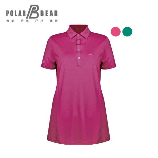 【POLARBEAR】女吸濕排汗快乾彈性短袖長版POLO衫