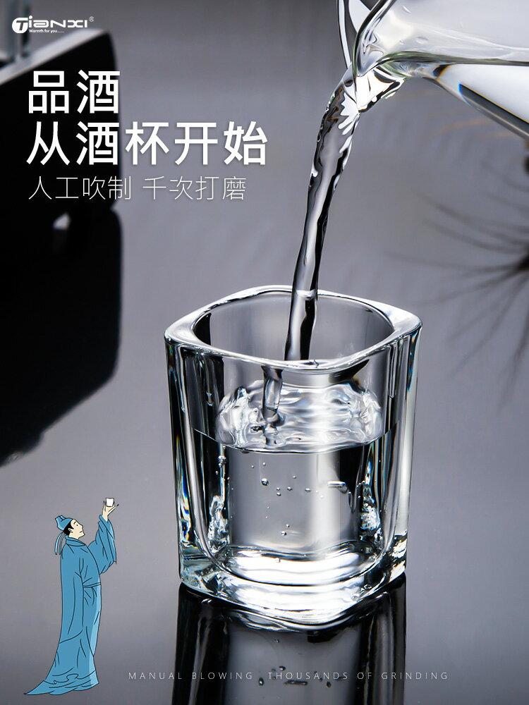白酒杯家用玻璃酒杯套裝6個洋酒杯小號一口杯2兩烈酒子彈杯