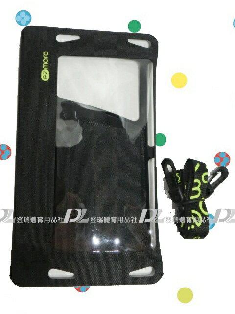 【登瑞體育】e2moro 多功能防水袋- E2019021