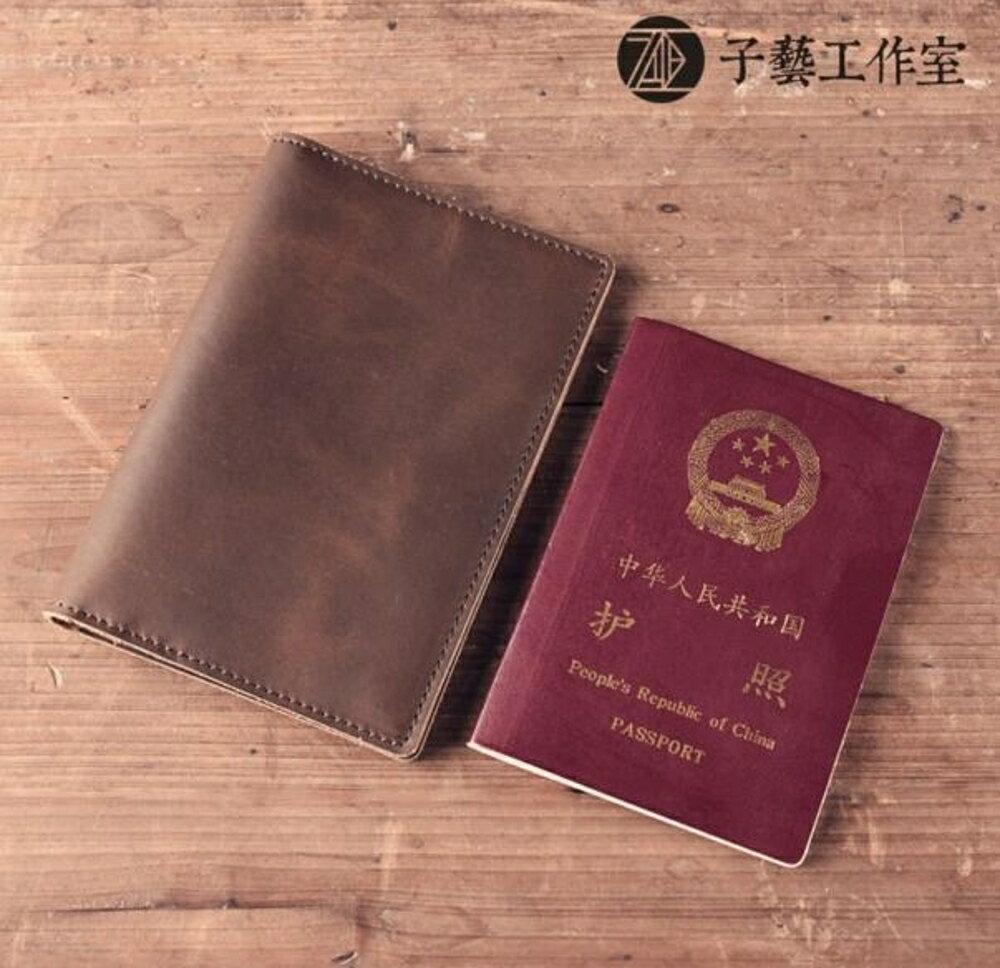 手工皮具護照夾  「時尚彩虹屋」