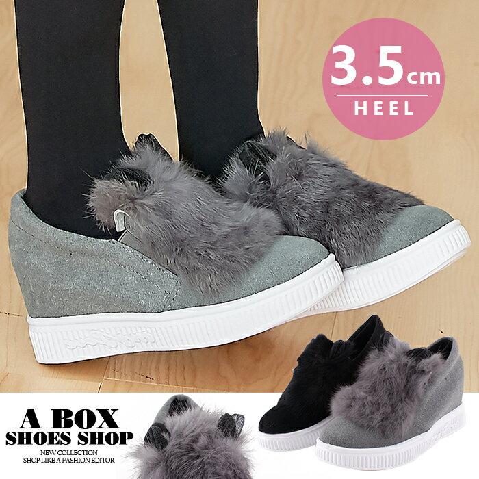 【KD912A】6CM厚底隱形內增高 懶人鞋 休閒鞋 毛毛鞋 毛絨絨可愛兔耳朵磨砂 2色