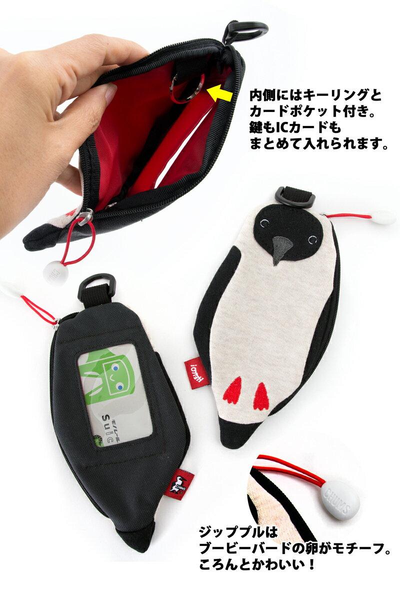 日本CHUMS  /  IG爆款 紅腳鰹鳥外型證件夾 零錢包  -日本必買 日本樂天代購( 2586 )。滿額免運 3
