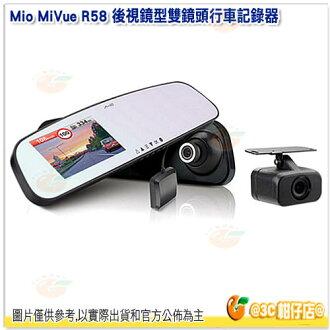 送32G+3孔車充 Mio MiVue R58 後視鏡型 雙鏡頭 行車記錄器 1080P GPS測速提醒 大光圈 F1.8