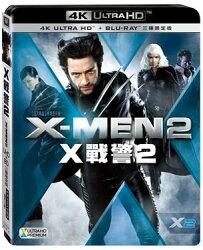 【停看聽音響唱片】【BD】X戰警2 三碟限定版『4K』