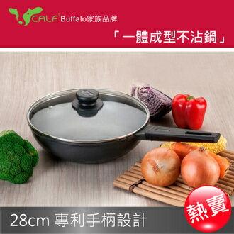 【Calf小牛】日式平圓炒鍋28cm