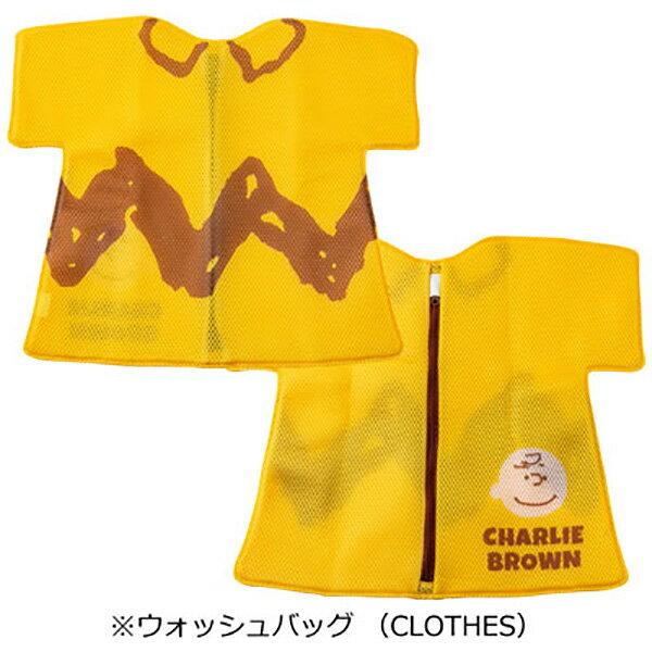 史努比造型洗衣袋 史努比 查理布朗 洗衣袋 洗衣袋收納 屋子造型 衣服造型 紅色 黃色 日本進口 6