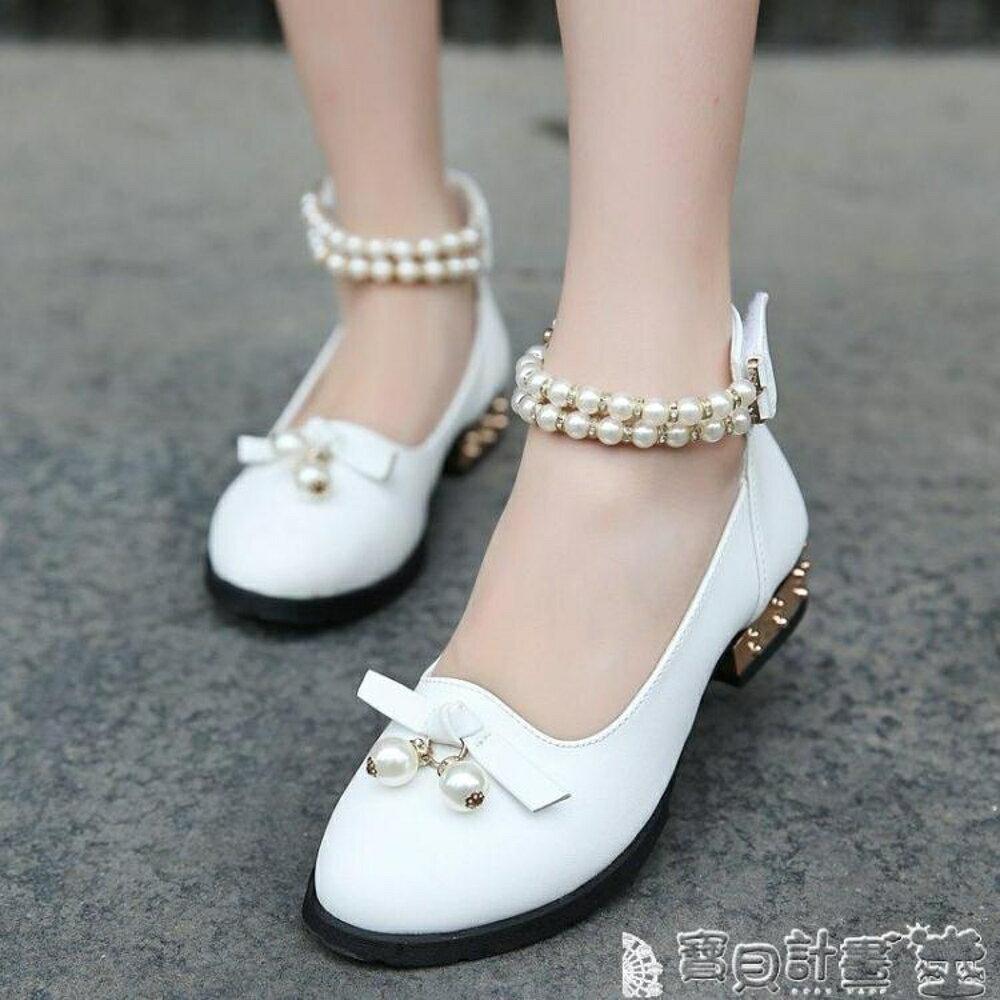 女童高跟鞋 女童皮鞋公主鞋兒童鞋子單鞋小學生高跟鞋 寶貝計畫 0