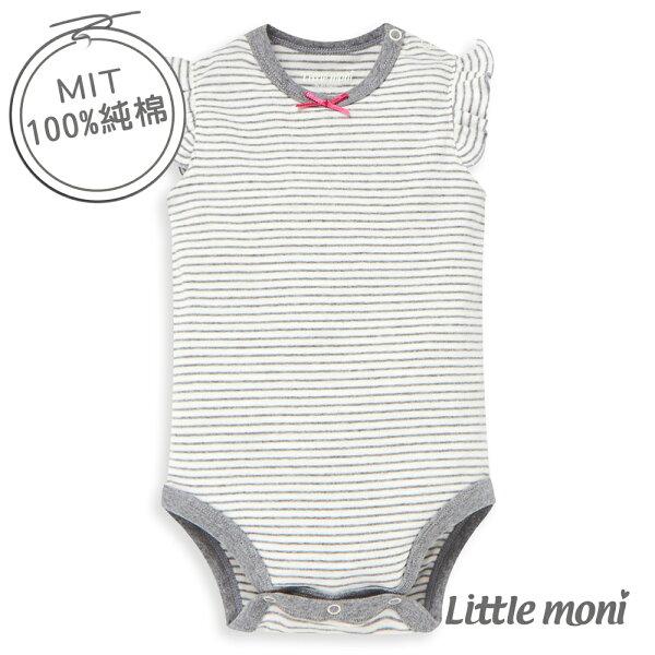 Littlemoni家居系列荷葉袖包屁衣-灰色
